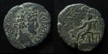 Ancient Coins - Egypt, Alexandria. Marcus Aurelius. Bilon tetradrachm, 38 mm.