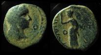 NABATEA, ARETAS IV, 9 BC-40 AD SCARCE