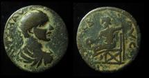 Ancient Coins - DECAPOLIS, ESBOUS. ELAGABALUS.218-222 AD.27MM,  LARGE FLAN, VERY SCARCE TYPE!!!