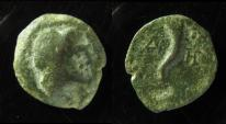 Ancient Coins - Demetrias by the Sea (Strato's Tower) ,2 Century BC,  AE 16mm,  VF+EX-RARE!!