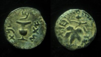 Ancient Coins - Judaea, First Revolt, Year 2 Prutah.  AE 17 mm.  (67-68 AD.)  Full legend.