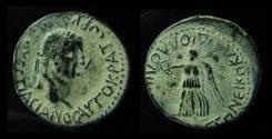 Ancient Coins - LYCAONIA, Laodicea . VESPASIAN, 69 - 79 AD. Nike. Scarce
