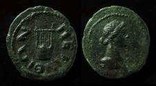 Ancient Coins - PERINTHOS.Thrace,Pseudo-Autonomous, AE-19 mm, 2-3 cen A.D