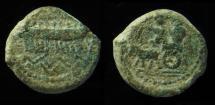 Ancient Coins - Phoenicia, Sidon AE17mm.(6.3g) Circa 4th Century BC. Rare
