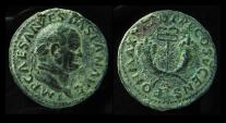 Ancient Coins - VESPASIAN 69 - 79 AD. Double Cornucopia. Mint of Rome, Struck for the East (Antioch), VF+