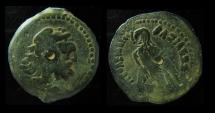Ancient Coins - Egypt, Ptolemy VIII, 145-116 BC, AE31mm. Alexandria Mint, (19.8gm), Rare