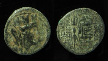 Ancient Coins - Syria, Seleucia. AE21mm. Year 37/6 B.C ,  time of Cleopatra VII,  Rare!