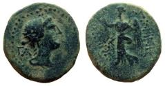 Ancient Coins - Decapolis. Nysa-Scythopolis. Aulus Gabinius. Legatus Syriae, 57-55 BC. AE 20 mm.