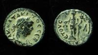 Ancient Coins - Egypt, Alexandria. Tacitus Potin Tetradrachm.