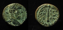 Ancient Coins - PHOENICIA, Tyre. Macrinus. AD 217-218. Æ (17mm, 5.59g), Very rare example! Maybe unpublished!