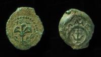 Ancient Coins - Judaea, Alexander Jannaeus. AE Prutah. Legend goes round! Unique example!