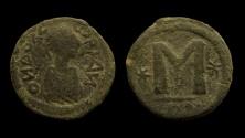 World Coins - Barbaric Imitation of Anastasius Follis. Crude style. AE 33 mm.