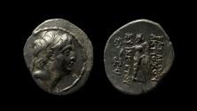 Ancient Coins - Seleukid Kingdom, Antiochos VII Euergetes, 138-129 BC. AR Drachm.