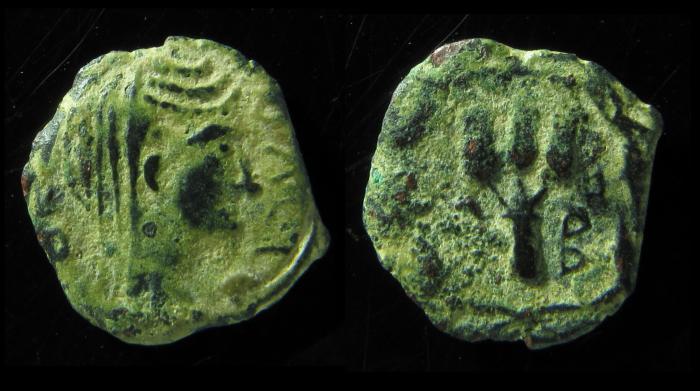 Ancient Coins - DECAPOLIS, BOSTRA. DIVA FAUSTINA SENIOR, + 141 AD.