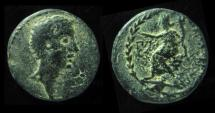 Ancient Coins - Octavian. Syria, Damascus, 20 mm, Rare