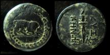 Ancient Coins - Mysia, Kyzikos. ca 2nd Century BC. AE 27mm.