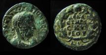 Ancient Coins - EGYPT, Alexandria. Gallienus. 253-268 AD. Potin Tetradrachm, 23mm.