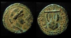 Ancient Coins - SYRIA, Antioch. Autonomous. Dated 114 = 65 / 66 AD. Artemis / Lyre