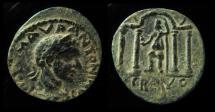 Ancient Coins - DECAPOLIS, ESBOUS. Elagabalus, 218-222 AD. Tyche in temple. Rare City, Bold.