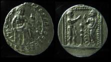 Ancient Coins - Cilicia, Tarsus, Datames, Satrap of Cilicia & Cappadocia, Silver Stater. Struck circa 369/8-361/0 BC.