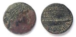 Ancient Coins - Seleukid Kindom, Demetrios I Soter, 162-150 BC. AE 20 mm, Tyre.