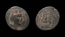Ancient Coins - Phoenicia, Tripolis. AE 25 mm.