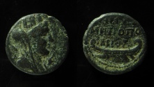 Ancient Coins - Phoenicia, Tyre.  AE 21mm.
