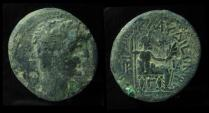 Ancient Coins - GALILEE, GABA. CLAUDIUS, 41-54 AD. ZEUS SEATED. 23mm, Ex-rare