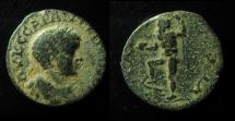 Ancient Coins - Caracalla Æ23mm of Rabbathmoba, Arabia. AD 198-217.