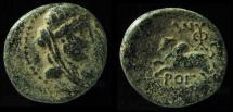 Ancient Coins - Arados, Phoenicia, AE21mm Chalkous.VF!