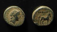 Ancient Coins - Seleukid kingdom, Antiochus III. AE 15 mm.
