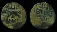 World Coins - Islamic, Mamluk, Al Zahir Rukn Al-Din Baybars I, 658 - 676 H, 1260 - 1277 A.D.,  AE Fals, Damascus mint