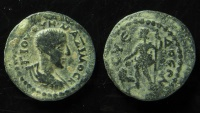 Ancient Coins - Cilicia, Syedra. Maximus, AE 18 mm.