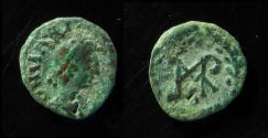 Ancient Coins - Marcian AE4. Constantinople mint. Without cross above! Rare!