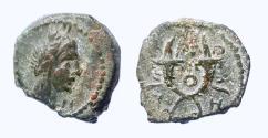 Ancient Coins - Nabataea, Aretas IV, 9 BC-AD 40. AE 15 mm, Petra.