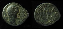 Ancient Coins - Judaea, Agrippa II Æ Quarter unit. Under Domitian, Caesarea Maritima mint.  94/95. A.D, Rare