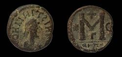 Ancient Coins - Justin I, Antioch, AE 29 mm, Follis, 518-527 AD. Letters reversed in mirror image! Crude style. Rare!