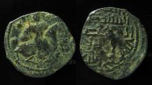 World Coins - ISLAMIC, Seljuks. Rum. Rukn al-Din Sulayman II. AH 592-600 / AD 1196-1204. Æ Fals, 25mm