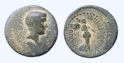 Ancient Coins - Britannicus (41-55 AD). AE 16 mm, Smyrna, Ionia.