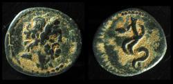 Ancient Coins - MYSIA, PERGAMON. AE. Snake Entwined Staff. Asklepios
