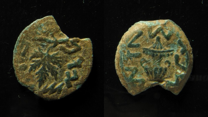 Ancient Coins - Judaea, First Revolt, AE prutah. Year 3 = 68/9 AD