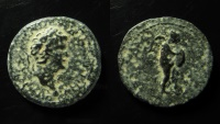 Ancient Coins - Agrippa II (49/50 - 94/95 AD). Mint of Caesarea Paneas. AE 22 mm