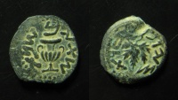 Ancient Coins - Judaea, First Revolt, Year 2. AE Prutah.  Superb condition. Full legend!