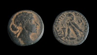 Ancient Coins - Ptolemaic Kingdom. Cleopatra VII. 51-30 BC. AE 40 drachms. Alexandria, Perhaps the finest  of known examples.
