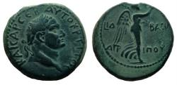 Ancient Coins - Judaea, Herodian Kingdom. Agrippa II, AE 26 mm. Caesarea Maritima. Full Legend. Beautiful portrait.