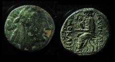 Ancient Coins - Ionia, Smyrna late 2nd - early 1st Century BC, AE 19mm