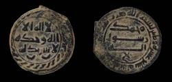 World Coins - Islamic, 'Abbasid Caliphate. temp. Al-Ma'mun. AE 19 mm, Fals. Al-Quds (Jerusalem) mint. RARE!