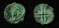 World Coins - VANDALS. Pseudo-Imperial Coinage. Circa 440-490. Æ Nummus, 10mm, Sardinian mint.  Rare