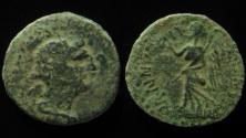 Ancient Coins - Nysa-Scythopolis, governor Gabinius. AE 20 mm. Very Rare!