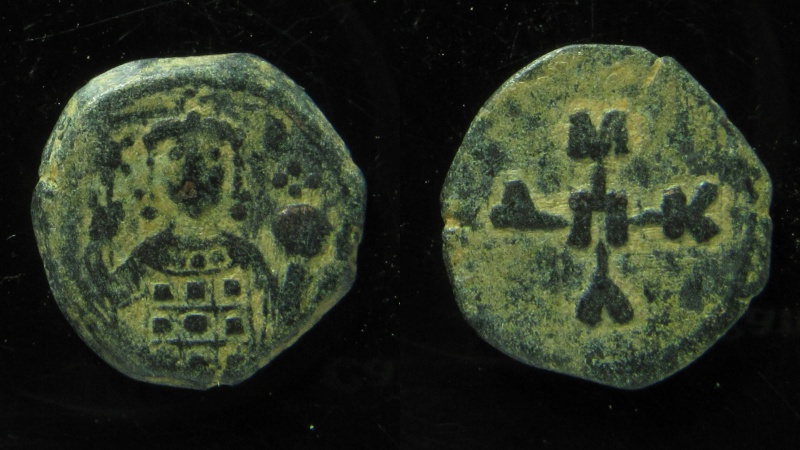 Ancient Coins - Manuel I. AE Half-Tetarteron. Thessalonica mint.